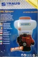 Pulverizator pe benzina Straus ST/PRA-20LGMH