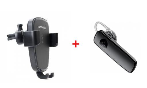 Super Oferta Pachet Promotional Casca Bluetooth si Suport Incarcator Telefon pentru Masina