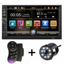 MP5 Player Auto Universal, Camera De Marsarier HD Ecran 7 Inch, Bluetooth
