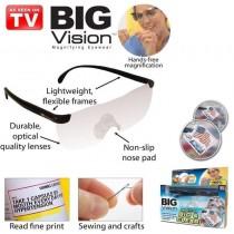 Ochelari cu lupa Big Vision