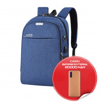 Oferta Speciala Rucsac anti-furt cu port USB si Baterie externa 20000 mAh cadou